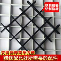 黑色铅格栅吊顶葡萄架格栏扣板吊顶天花网格吊顶格栅吊顶材料