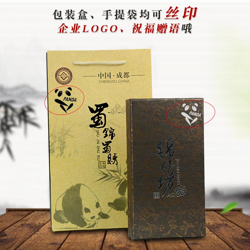 成都蜀锦传统特色纪念礼品礼物送老外长辈零钱包手拿包