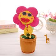 妖娆花 会唱歌跳舞吹萨克斯的向日葵电动太阳花玩具创意圣诞礼物