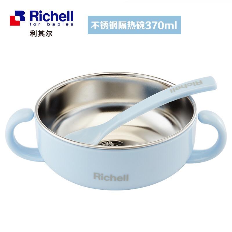 Товары для кормления / Детская посуда Артикул 593399362179