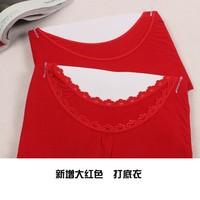 低领紧身修身大红结婚保暖内衣单件 薄款 大领塑身女士秋衣