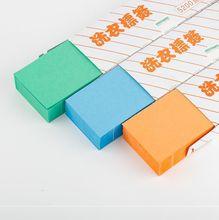 盒厘米各种干洗店名字防水专用洗衣店长便签水洗用不脱色分类蓝色