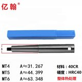 90 degree Mohs taper shank boring machine tool rod MT5-BSB25 30 38 50 62 72-150-200L boring tool rod