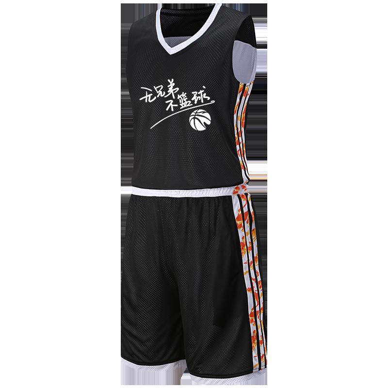 热销热销双面篮球服套装男 球衣定制 两面穿团购diy印字两面印号