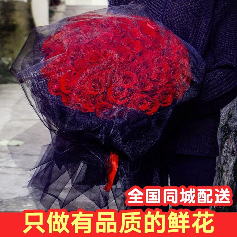 适配99朵红玫瑰黑纱花束速递同城深圳杭州广州生日送