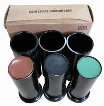 Camouflage camouflage Oil Facial Oil black brown green camouflage oil