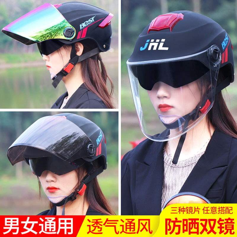 Mga de-koryenteng helmet sa helmet sa motorsiklo ug kababayen-an nga electric car summer summer half helmet sunscreen UV protection light half-covered safety hat