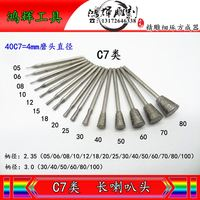 C7 class carving knife long horn nail thick triangle nail thick iron nail head amber agate jade K five knife Honghui tools