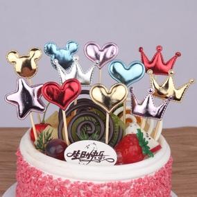 闪耀爱心皇冠生日蛋糕装饰插件中式甜品台装饰插牌蛋糕上的装饰品