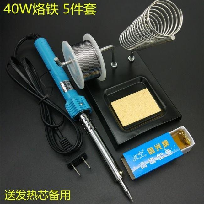 专业电烙铁锡线大功率装修配套烙铁电子通用型焊丝集成锡丝快速