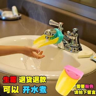 美国卡通儿童水龙头延伸器防溅宝宝洗手延长器加长硅胶水嘴导水槽