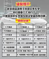 Applicable to Honda eight generations of nine generations of Civic Accord air filter CRV Feng Fanfei Ling Pai Jiede Qing grid