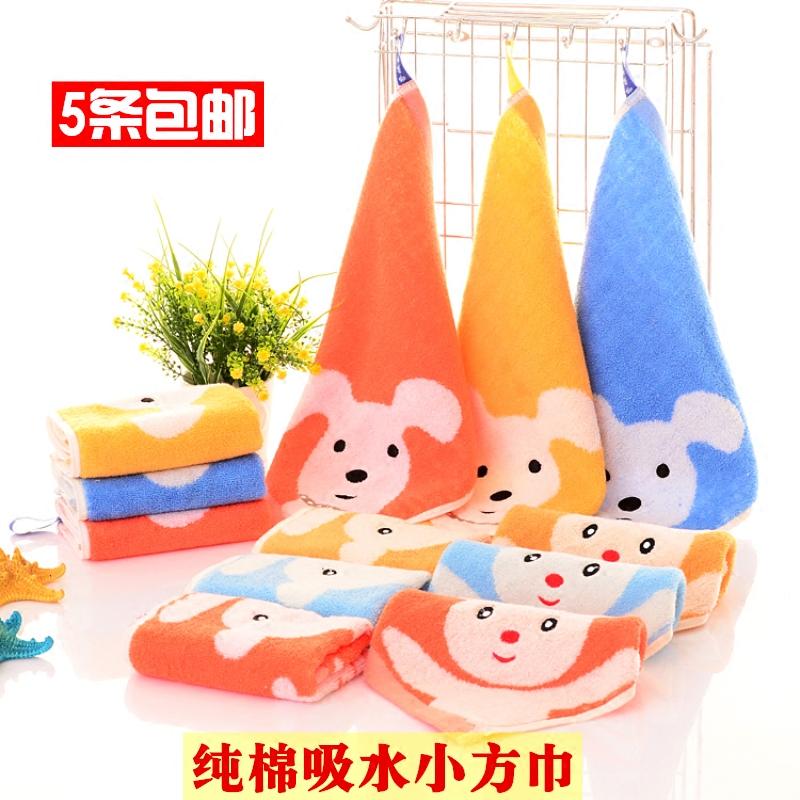 纯棉四方小毛巾儿童幼儿园小号洗脸卡通可爱软吸水正方形宝宝方巾