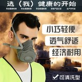 3200 dust mask anti-industrial dust grinding ash powder coal mine mask breathable cleaning easy to breathe labor protection mask