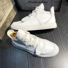 Autumn Korean Men's Shoes Spiritual Boys Hip-hop Fashion High-Upper Shoes Fast-Handed Red-Man Small White High-Bang Board Shoes