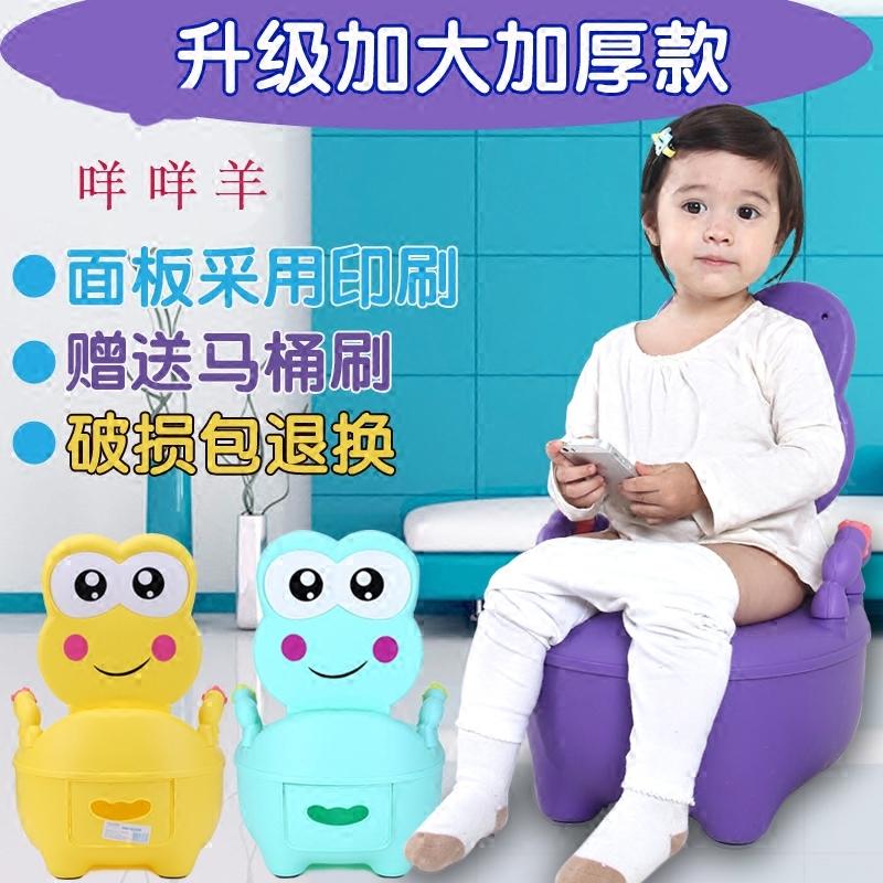 加大号抽屉式小孩马桶男女宝宝坐便器儿童便盆婴幼儿凳婴儿座便器