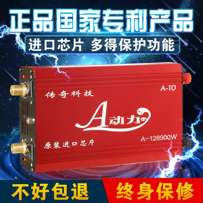 A动力12V转220V逆变器机头 浮力王大功率管 电子电瓶升压器变压器