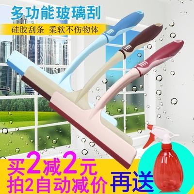 家用擦玻璃神器擦窗户车窗清洗水刮擦桌子神器洗玻璃刮水器