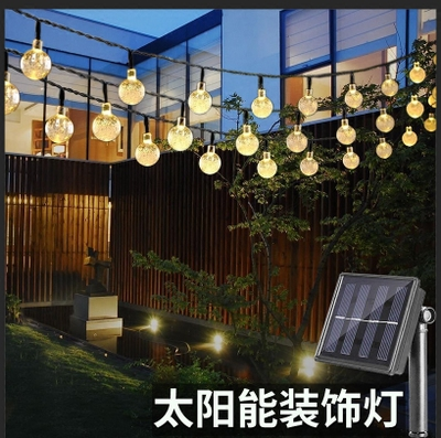 阳台装饰灯