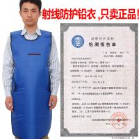 X-ray protective clothing lead clothing apron anti-wear skirt oral CT dental X-ray room intervention lead clothing radiation suit
