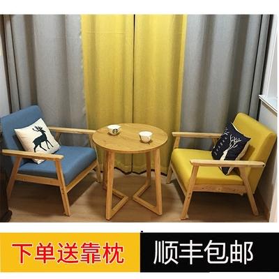 阳台桌椅实木三件套茶几组合现代简约椅卧室室内休闲椅创意客厅椅在哪买