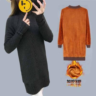2017冬新款针织毛衣修身长袖套头时尚加绒加厚打底衫中长款女装潮