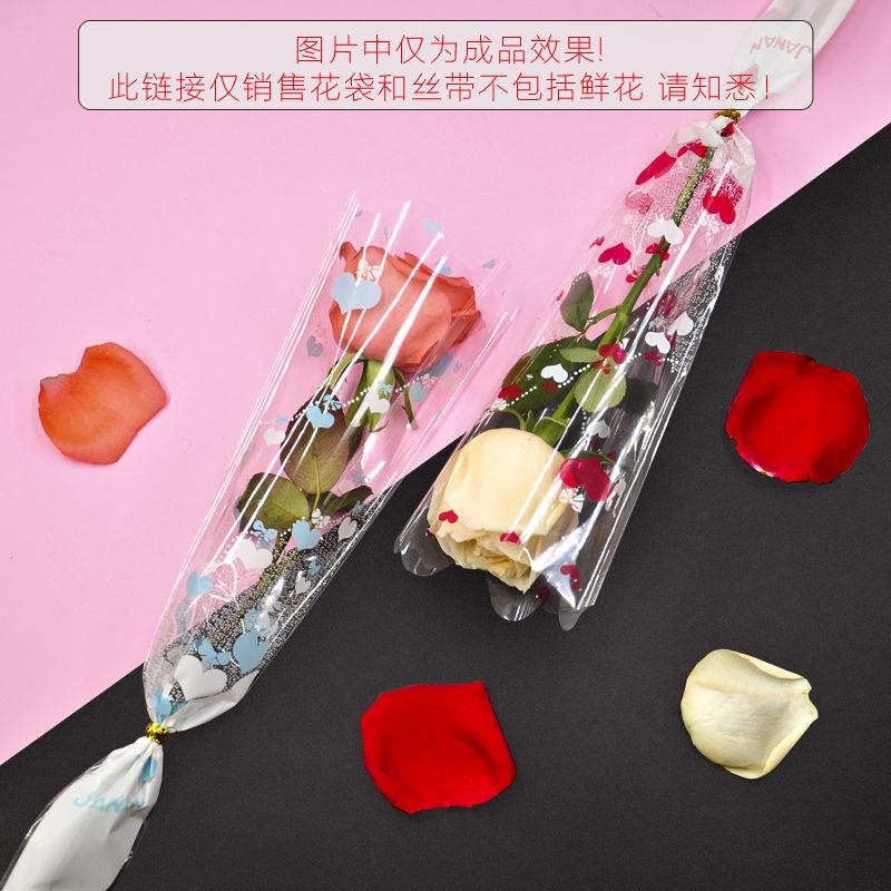 Rose flower, a wrapping paper, a single bouquet, a single flower bag, a cellophane plastic bag for flowers