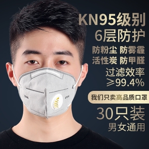 防尘口罩防工业粉尘透气一次性防雾霾灰粉劳保木工电焊口鼻罩口覃