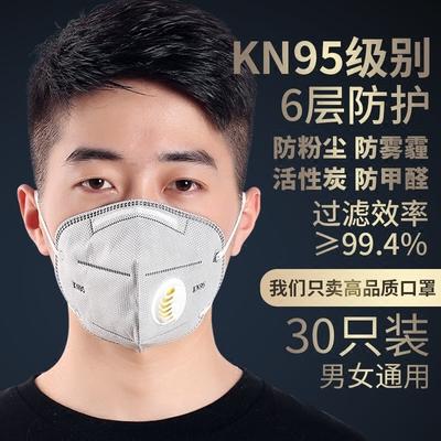防尘口罩防工业粉尘透气易呼吸防雾霾PM2.5灰粉劳保电焊打磨男女
