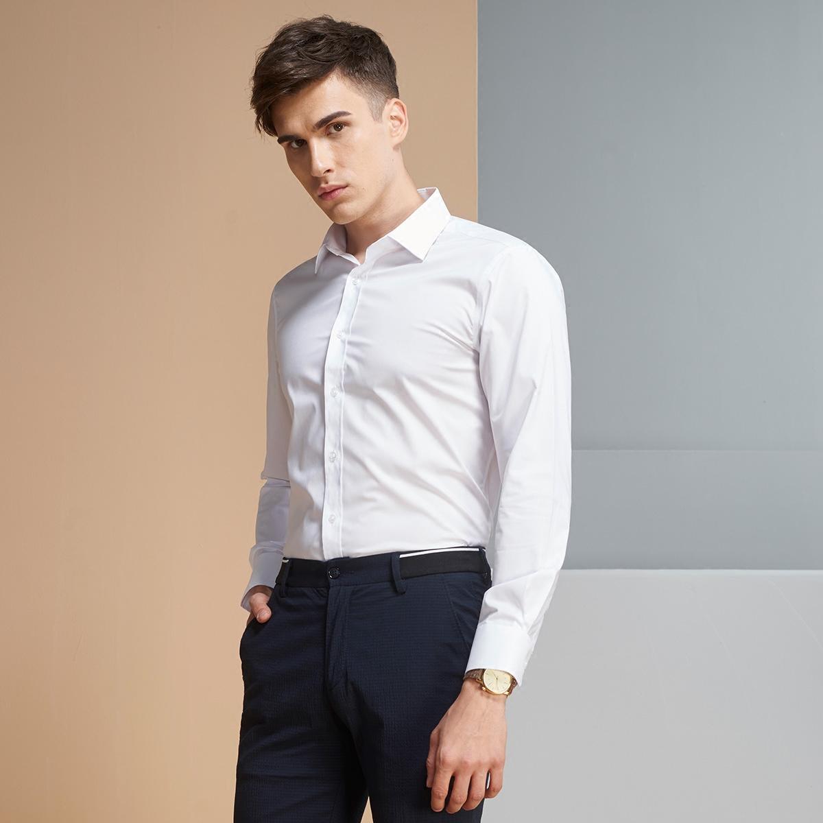 BUSEN步森男装长袖衬衫男士纯白色衬衣修身商务休闲寸衫新款
