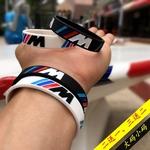 潮牌情侶運動硅膠手環大小碼男女塑料籃球手腕帶學生橡膠手圈定制
