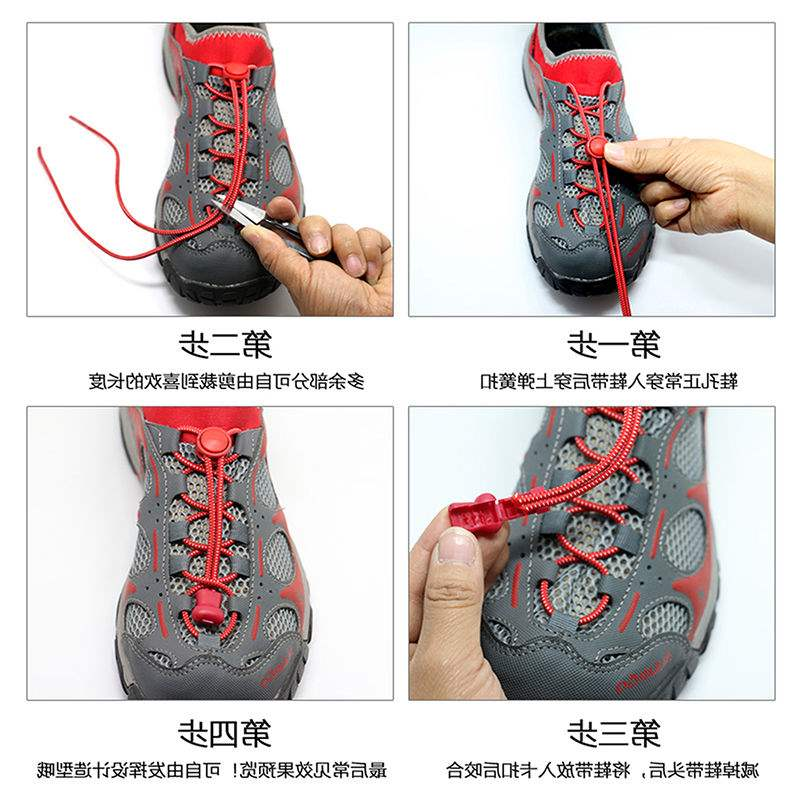 Lazy laces buckle free laces Men and women sports shoes outdoor elastic elastic rubber band round lazy laces