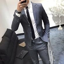 韩国新款高端时尚英伦西服套装男韩版修身青年条纹西装两件套 潮