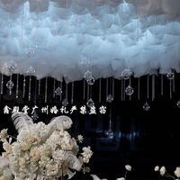 Wedding props, cloud tops, ceiling decoration, veils, wedding, snow, T-way, yarn, T-stage skirt, ceiling clouds