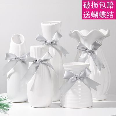 客厅现代简约花瓶白色