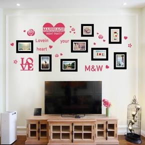 创意房间装饰品客厅电视背景墙贴爱心照片墙纸贴画自粘相框贴纸