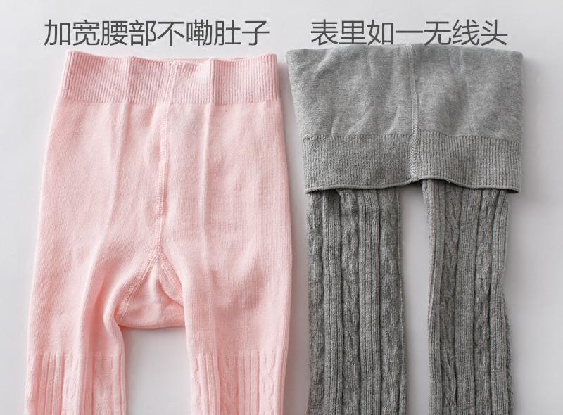 女童丝袜连裤袜春夏季纯棉婴儿大PP连体袜宝宝打底裤薄款儿童丝袜