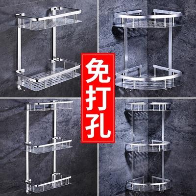 浴室置物架卫生间厕所洗手间洗漱台收纳厨房壁挂三角吸壁式免打孔
