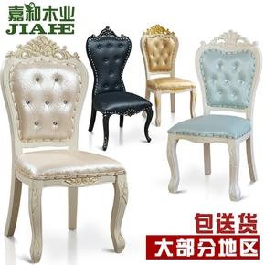 现代简约欧式餐椅实木酒店休闲白色美甲靠背凳子单人家用餐厅椅子