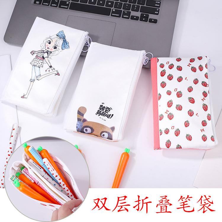 Vibration net red double folding pencil bag ins small fresh cute stationery bag female students pencil box junior high school students