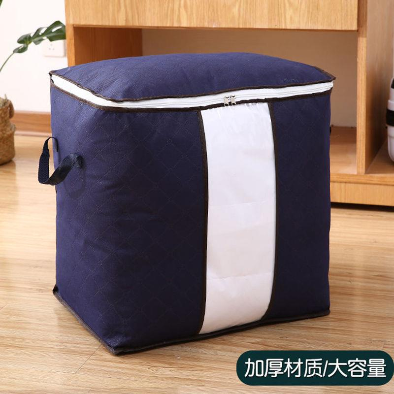 Receiving bag finishing bag clothes cotton was packed with godpiece son bag clothing moving luggage oversized moisture