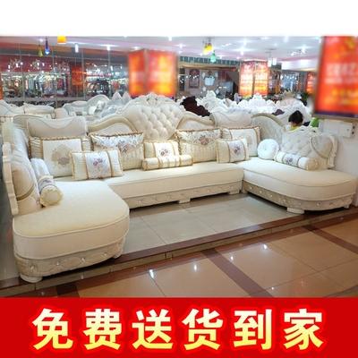 欧式布艺沙发组合 双贵妃转角大小户型绒布沙发可拆洗简欧U型沙发性价比高吗