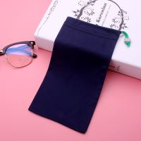 Glasses Bag Simple Glasses Bag Sunglasses Bag Portable Storage Bag Korea Cute Student Eye Mirror Bag