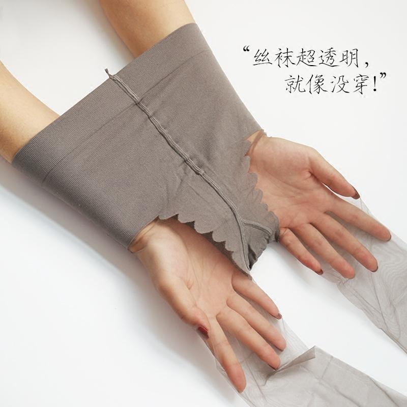 透明丝袜 夏季超薄连裤袜隐形浅肤色女士黑肉色性感比0D丝袜薄长