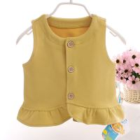 Aobeimei spring and autumn and winter baby vest vest ruffled girl vest shoulder off cold and keep warm baby pony
