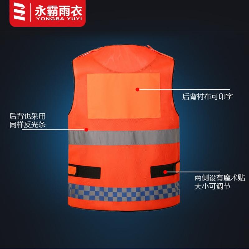 反光背心网透气驾驶员夏季交通荧光绿警示亮摩托车反光马甲安全服