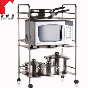 加厚304不锈钢微波炉架落地锅架烤箱架带轮可移动厨房置物架3层