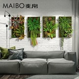 Simulation green plant stereo wall hanging Nordic living room clothing store theme restaurant green wall hanging painting wall decoration pendant