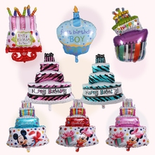 Children's birthday party decorating supplies baby birthday cake aluminum foil balloon