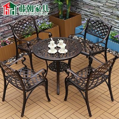 欧式休闲阳台铸铝桌椅三件套有假货吗